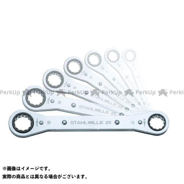 スタビレー ハンドツール 25A/7PCN 板ラチェットメガネセット(96415601) STAHLWILLE