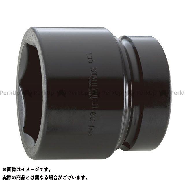 """スタビレー ハンドツール 80IMP-120(2.1/2""""SQ)インパクトソケット(28010120) STAHLWILLE"""