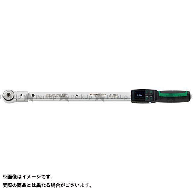 スタビレー ハンドツール 714R/20 ヘッド付デジタルトルクレンチ(96501020) STAHLWILLE