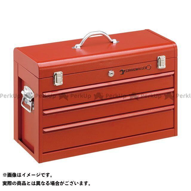 スタビレー 作業場工具 13216/3 ツールボックス(13216N/3)(81091003) STAHLWILLE