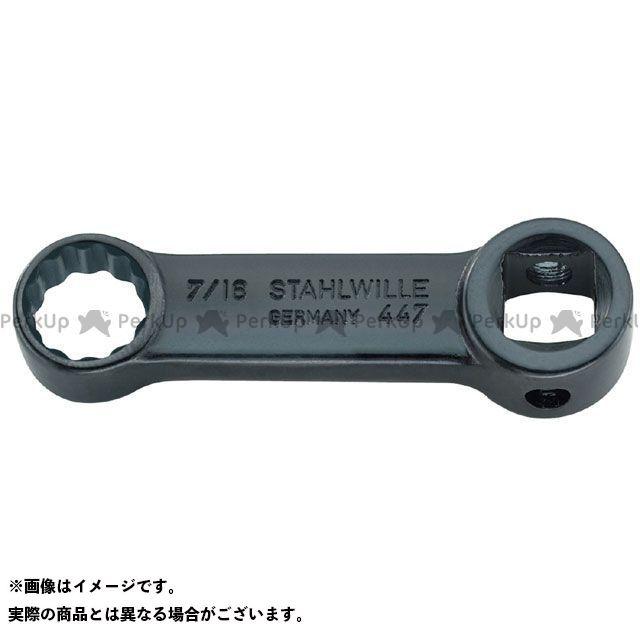 スタビレー ハンドツール 447A-1/4(3/8SQ)トルクレンチアダプター(02470016) STAHLWILLE