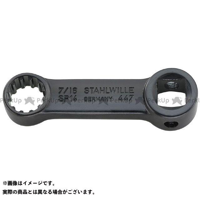 スタビレー ハンドツール 447ASP-7(3/8SQ)トルクレンチアダプター(02480014) STAHLWILLE