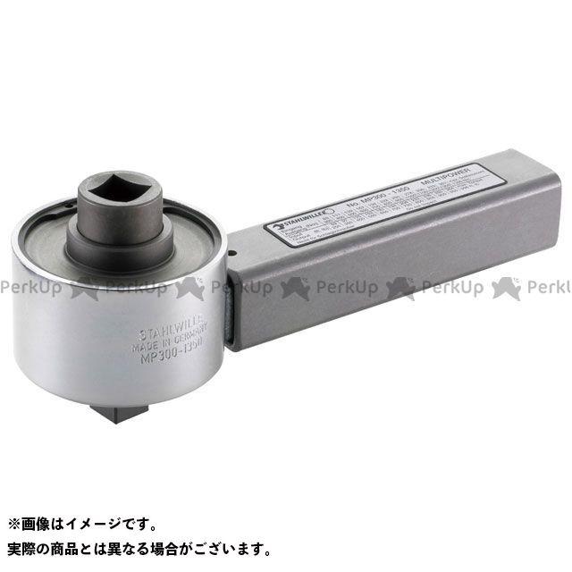 【無料雑誌付き】STAHLWILLE ハンドツール MP300-1350 マルチパワー(53031350) スタビレー