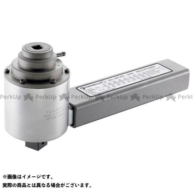 スタビレー ハンドツール MP300-2000 マルチパワー(53032000)  STAHLWILLE