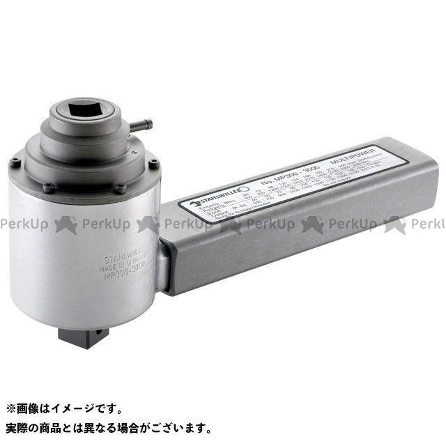 スタビレー ハンドツール MP300-3000 マルチパワー(53033000) STAHLWILLE