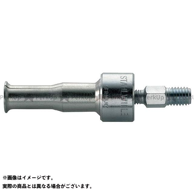 スタビレー ハンドツール 11060-5 インターナルプーラー(71160015) STAHLWILLE