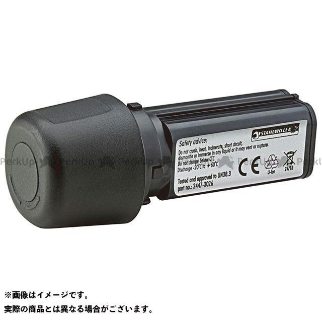 スタビレー 電動工具 7195-2 714用リチウムイオンバッテリー(54101195) STAHLWILLE