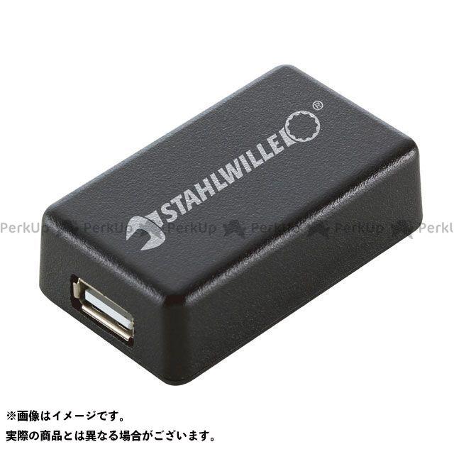 スタビレー ハンドツール 7761 インターフェイスアダプター(52110061) STAHLWILLE