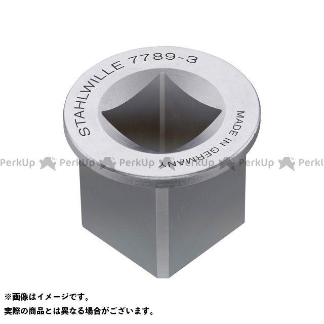 """スタビレー ハンドツール 7789-3 ドライブアダプター 1""""X1.1/2(58524089) STAHLWILLE"""