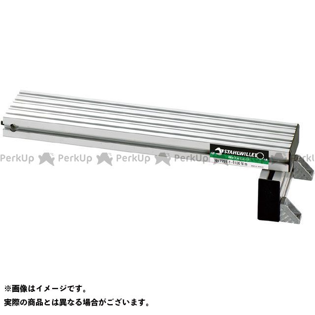 スタビレー 切削工具 7791-1 エクステンションユニット(1100NM)(52110191) STAHLWILLE