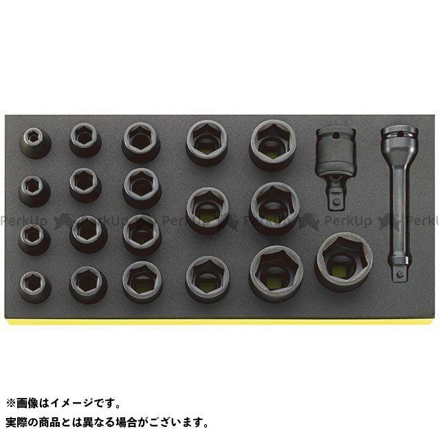 スタビレー ハンドツール TCS 50IMP/19/2 インパクトソケットセット(96838791) STAHLWILLE