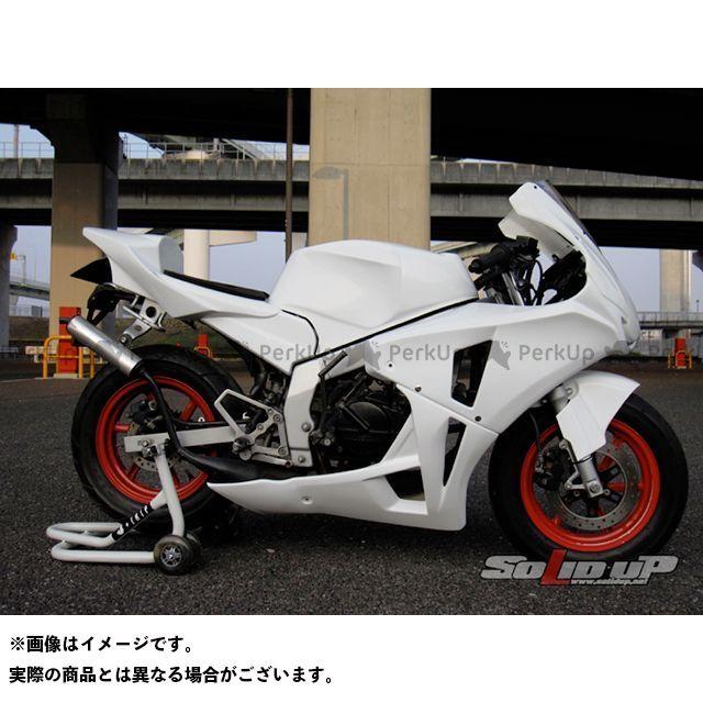 SOLID UP NSR50 NSR80 外装セット NSR用 08:CBR1000RRレプリカ レース5パーツKIT カラー:白ゲル ソリッドアップ