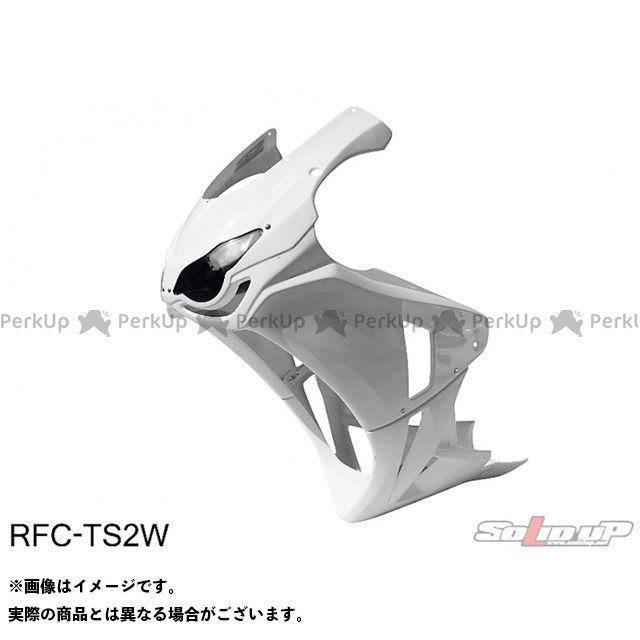 SOLID UP NSR50 NSR80 カウル・エアロ NSR用 08:CBR1000RRレプリカ ストリート/耐久フルカウルTYPE-2 カラー:白ゲル ソリッドアップ