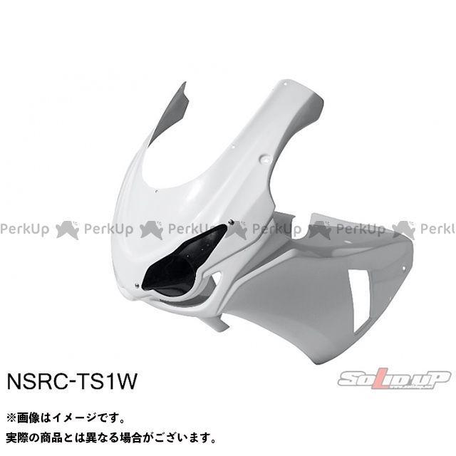 SOLID UP NSR50 NSR80 カウル・エアロ NSR用 08:CBR1000RRレプリカ ストリート/耐久アッパーカウルTYPE-1 カラー:白ゲル ソリッドアップ