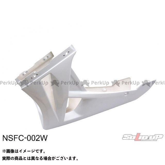 SOLID UP NSF100 カウル・エアロ NSF100用 08:CBR1000RRレプリカ アンダーカウル カラー:白ゲル ソリッドアップ