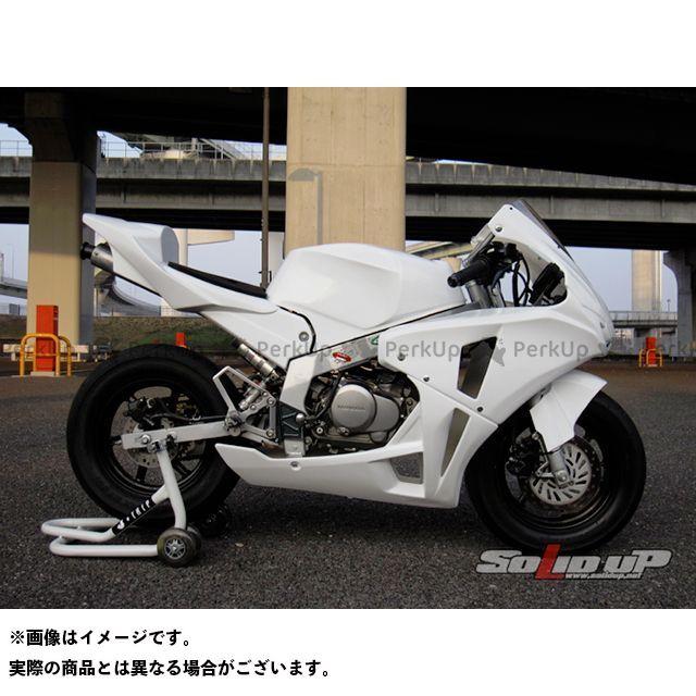 SOLID UP NSF100 外装セット NSF100用 08:CBR1000RRレプリカ 耐久3パーツKIT1 カラー:白ゲル ソリッドアップ