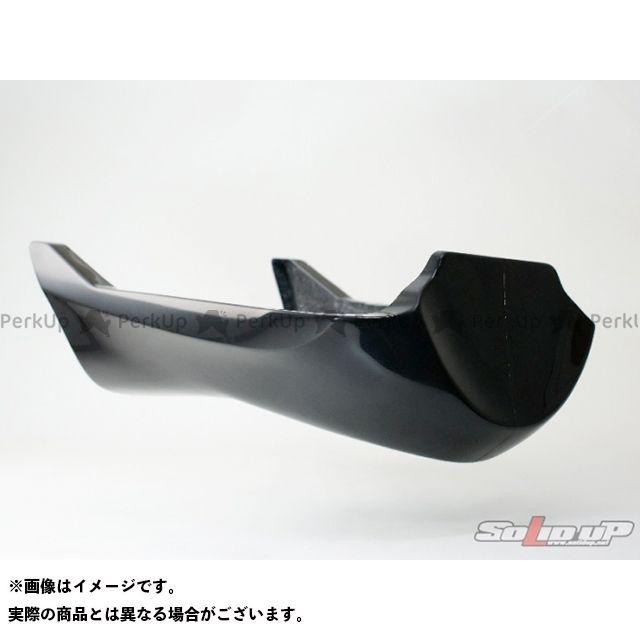 SOLID UP ズーマー カウル・エアロ ズーマー用 アンダーカウル 素材:FRP製黒ゲルコート ソリッドアップ