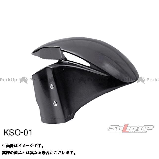 SOLID UP KSR110 フェンダー KSR110用 フロントフェンダー カラー:黒ゲル ソリッドアップ