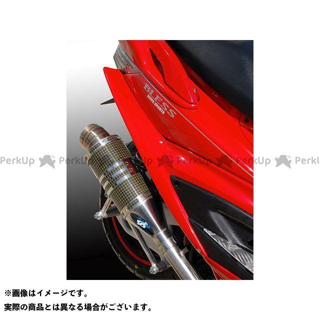 BLESS CREATION シグナスX カウル・エアロ リアアンダーフラップ(FRP 一般色塗装品) シルバー3 ブレスクリエイション