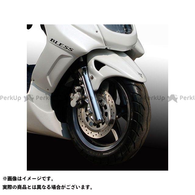 BLESS CREATION シグナスX フェンダー フロントフェンダー(FRP 一般色塗装品) カラー:ホワイトメタリック1 ブレスクリエイション