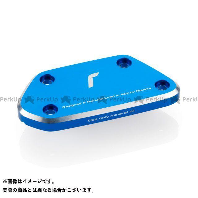 RIZOMA タンク関連パーツ クラッチフルードタンクキャップ カラー:ブルー リゾマ