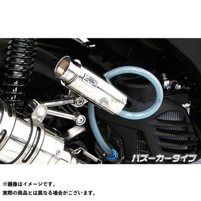 ウイルズウィン 高額売筋 WirusWin 格安SALEスタート 燃料 オイル関連パーツ エンジン 無料雑誌付き NVX 125 バズーカータイプ NVX155 NVX125 その他のモデル 155 AEROX155用 ブリーザーキャッチタンク