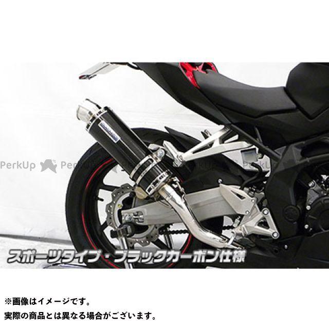 WirusWin CBR250RR マフラー本体 CBR250RR用 ダイナミックマフラー スポーツタイプ ブラックカーボン仕様 ウイルズウィン
