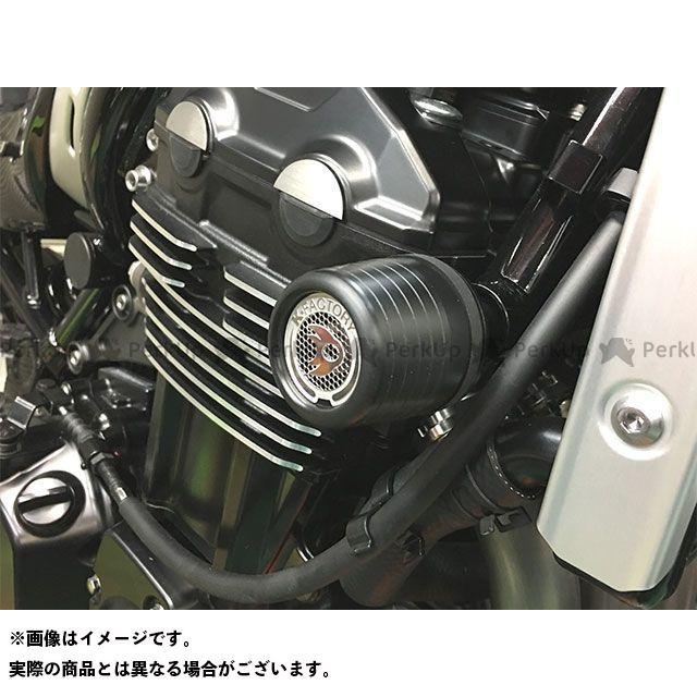 【エントリーで最大P21倍】ケイファクトリー Z900RS スライダー類 エンジンスライダー(Z900RS) Kファクトリー