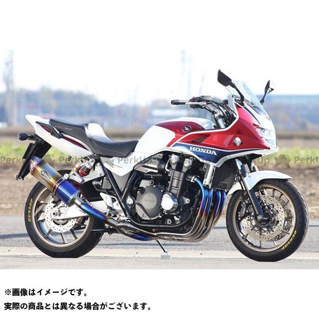 【エントリーで更にP5倍】R's GEAR CB1300スーパーフォア(CB1300SF) マフラー本体 ワイバンリアルスペック シングル(チタンドラッグブルー) アールズギア