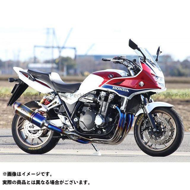 【エントリーで更にP5倍】R's GEAR CB1300スーパーボルドール マフラー本体 ワイバンリアルスペック シングル(チタンドラッグブルー) アールズギア
