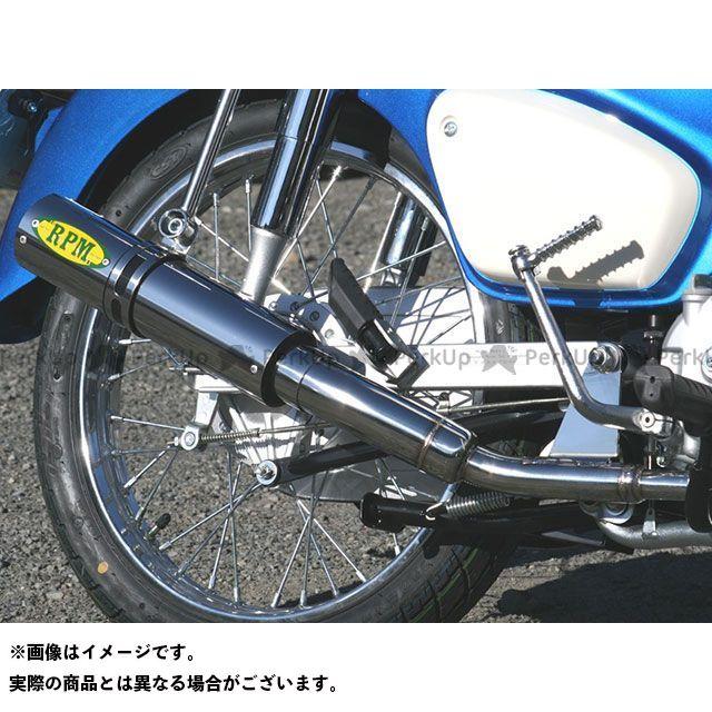 アールピーエム クロスカブ110 スーパーカブ110 マフラー本体 RPM フルエキゾーストマフラー RPM