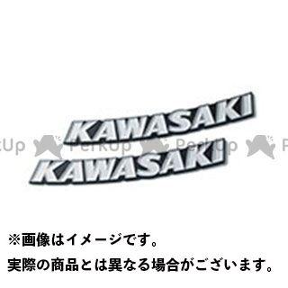 KAWASAKI Z900RS ドレスアップ・カバー エンブレム(KAWASAKI) カワサキ