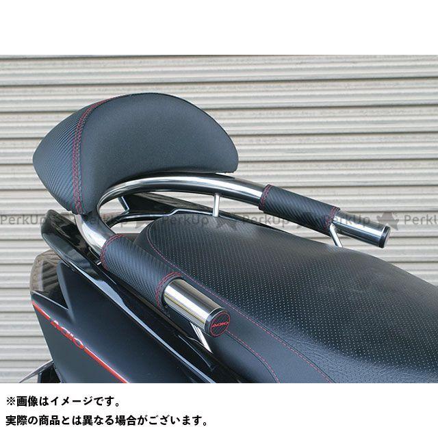 【特価品】ADIO シグナスX SR タンデム用品 タンデムバー アディオ