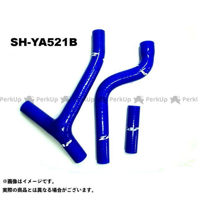 ZAPTECHNIX YZ250F ラジエター関連パーツ ZAP TECHNIXシリコンラジエーターホースYAMAHA YZ250F 2010 BLUE