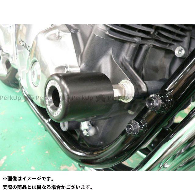 【エントリーで最大P21倍】ビートジャパン CB1100RS スライダー類 マシンプロテクターセット BEET