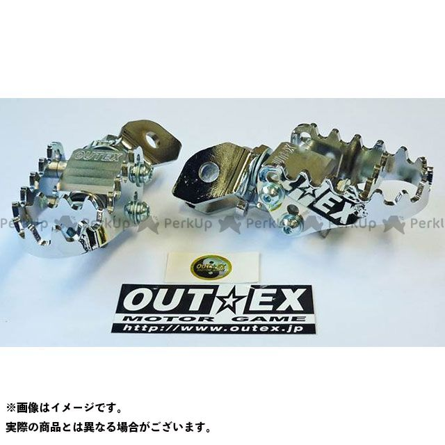 OUTEX F800GS ステップ F-PEG F800GS