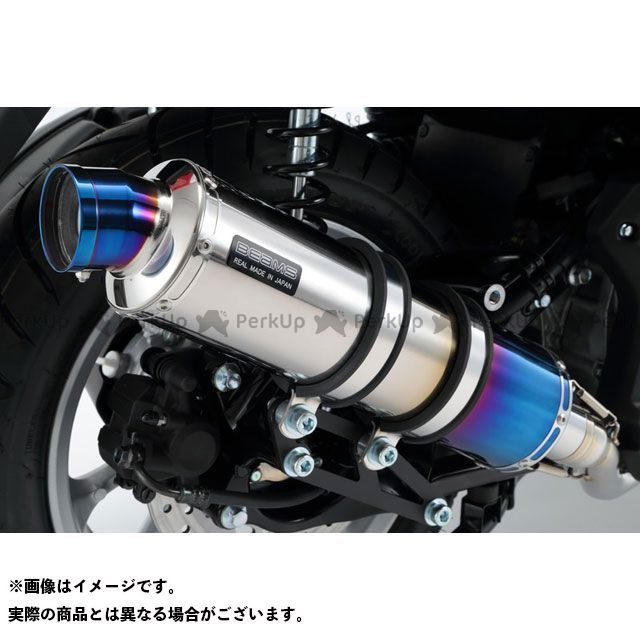 BEAMS エヌマックス125 マフラー本体 R-EVO SP(JMCA認定) チタンサイレンサー ビームス