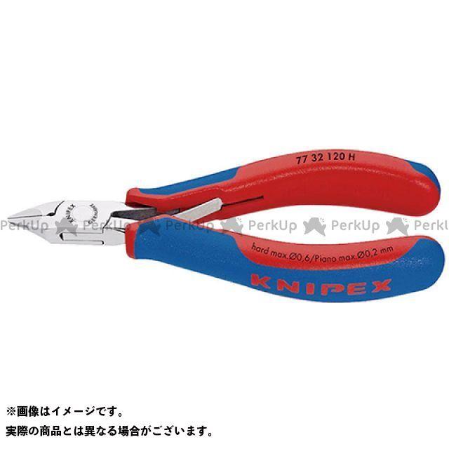 クニペックス ハンドツール 7732-120H 超硬刃エレクトロニクスニッパー KNIPEX
