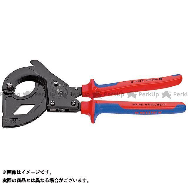 クニペックス 切削工具 9532-315A ラチェットケーブルカッター SWA用  KNIPEX