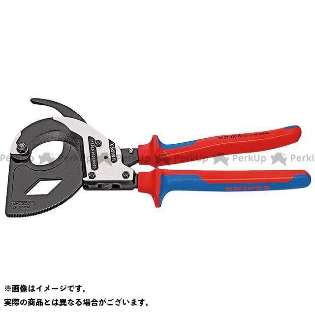 クニペックス 切削工具 9532-320 ラチェットケーブルカッター KNIPEX
