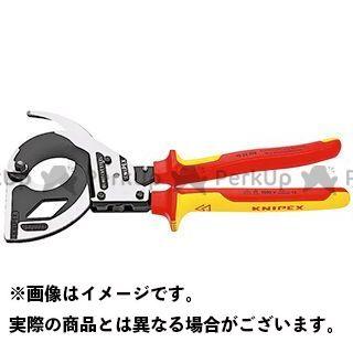 クニペックス ハンドツール 9536-320 絶縁ラチェットケーブルカッター  KNIPEX