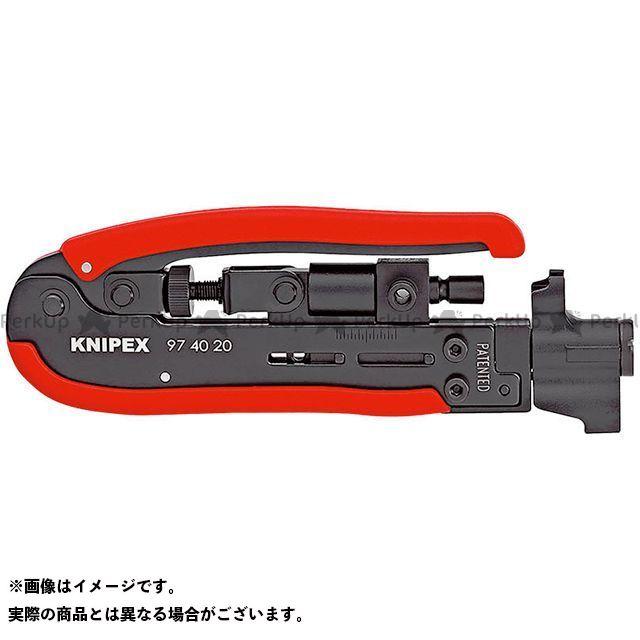 クニペックス ハンドツール 9740-20SB コンプレッションツール 同軸端子用 KNIPEX