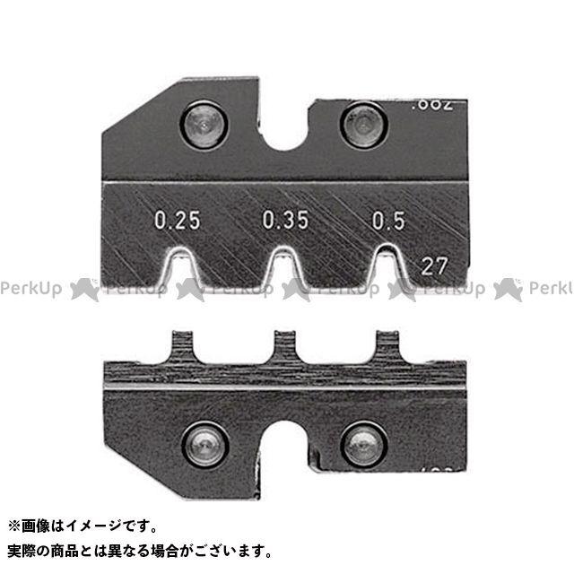 【エントリーで最大P21倍】クニペックス 切削工具 9749-27 圧着ダイス(9743-200用) KNIPEX