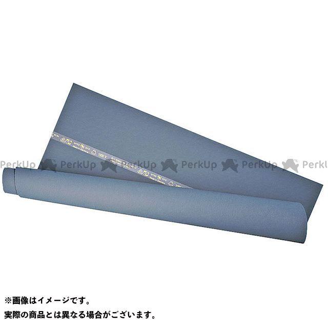 【エントリーでポイント10倍】送料無料 KNIPEX クニペックス ハンドツール 9867-20 絶縁スタンドマット 1000mm×1000mm