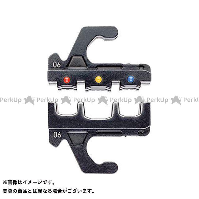 クニペックス 切削工具 9739-06 交換用ダイス(9733-01/9733-02用)  KNIPEX