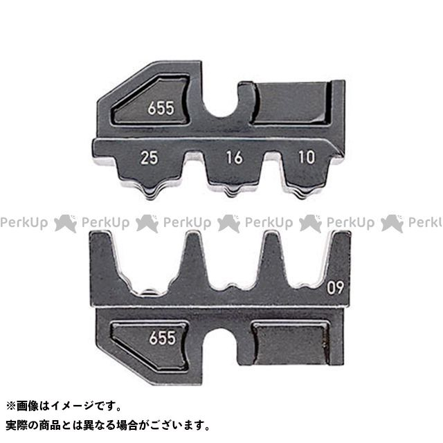 クニペックス 切削工具 9749-09 圧着ダイス(9743-200用)  KNIPEX