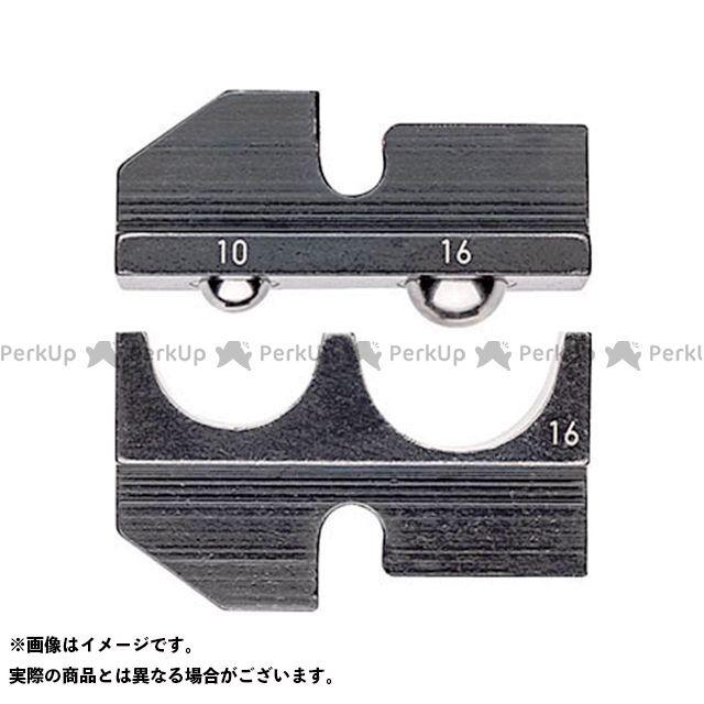 送料無料 KNIPEX クニペックス 切削工具 9749-16 圧着ダイス(9743-200用)
