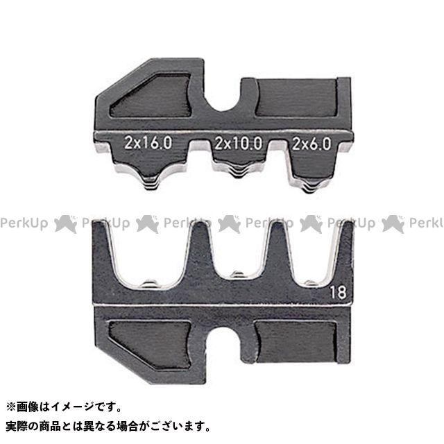クニペックス 切削工具 9749-18 圧着ダイス(9743-200用) KNIPEX