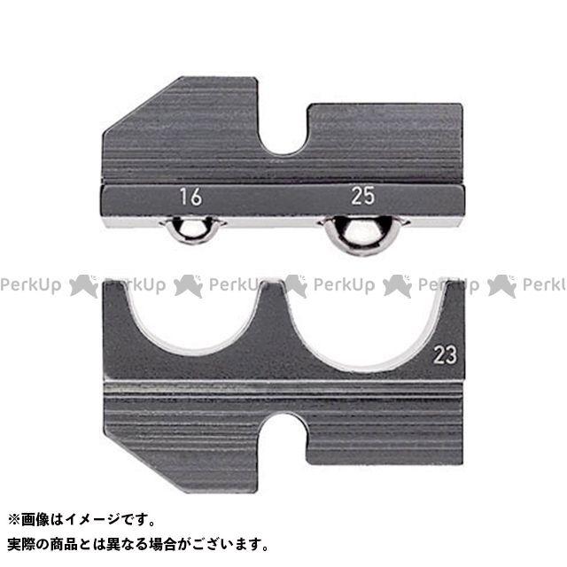 クニペックス 切削工具 9749-23 圧着ダイス(9743-200用) KNIPEX