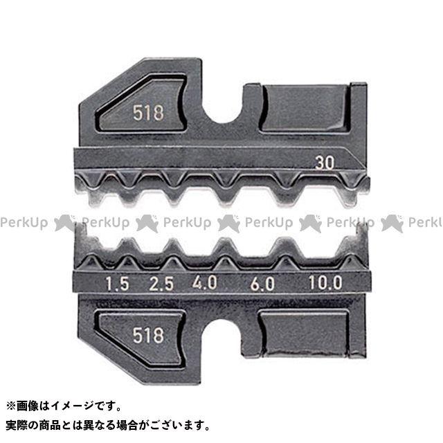 クニペックス 切削工具 9749-30 圧着ダイス(9743-200用) KNIPEX